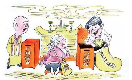 再次发出强音!中央统战部召开治理佛教道教商业化工作会议