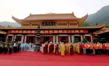 深圳弘法寺升国旗仪式:歌唱我们的祖国,感恩伟大的时代