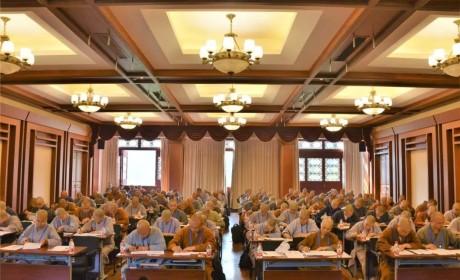 全国汉传佛教院校(浙江片区)教师资格认定考核工作在杭州启动