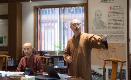 全国汉传佛教院校(广东佛学院本部)教师资格认定考核工作在广州光孝寺举行
