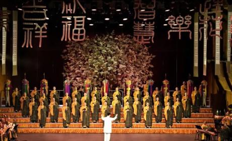 中国佛教梵呗 响彻美国林肯艺术中心
