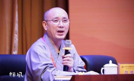 """2019中国佛教讲经交流会第一场:六位法师开讲""""如何建立信仰"""""""