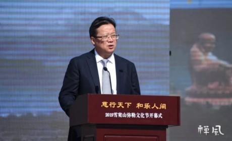 宁波市副市长卞吉安:极富地域色彩的佛教文化,是宁波历史文化的重要组成部分