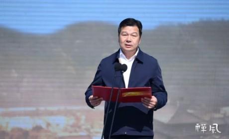 浙江省统战部副部长楼炳文:切合中华民族伟大复兴之机 弘扬弥勒文化正能量