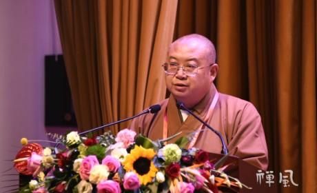2019中国佛教讲经交流会闭幕 正慈法师做评委会总评
