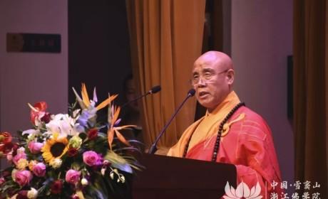 演觉副会长:在2019中国佛教讲经交流会开幕式上的讲话