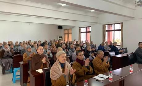 人间佛教 薪火相传 ——宣方教授在重庆佛学院讲演《人间佛教的理论与实践》