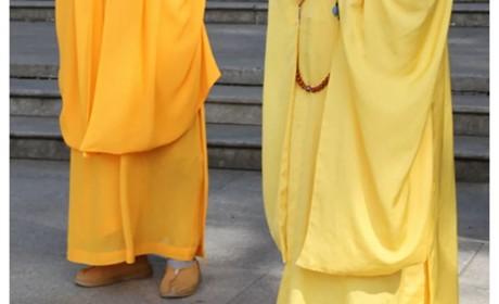 韩国曹溪宗总务院院长圆行法师为首的二十九宗派韩国参访团到南华禅寺虔诚礼祖