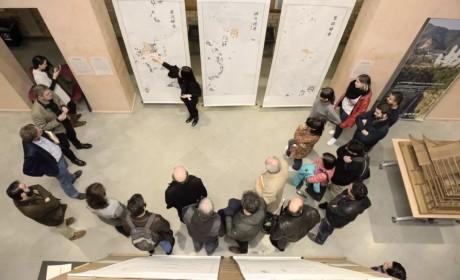 曲径通幽:中国汉传佛寺建筑空间展——七塔禅寺主展在巴斯克大学展出