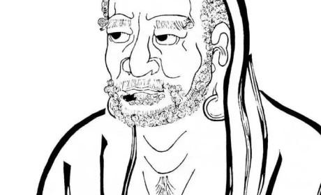 恭迎达摩祖师诞辰:西来禅韵——华林禅寺重光三十周年书画邀请展圆满举行