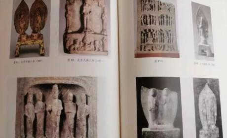 谢志斌著《中土早期观音造像研究》由中华书局正式出版