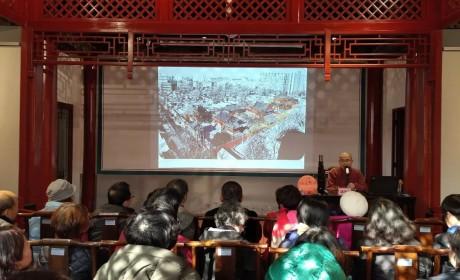 """""""笙管齐鸣——谈智化寺京音乐的传统乐器""""讲座在北京文博交流馆举办"""