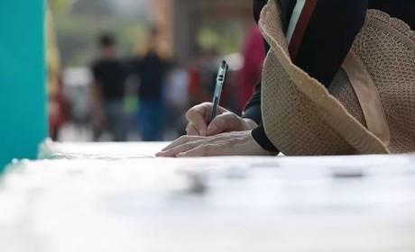 水陆文化互动体验 | 解忧杂货铺:小纸条里写下心事 向佛求一个答案
