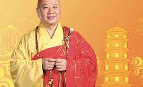 广东省佛教协会会长、广州光孝寺方丈明生大和尚新年寄语