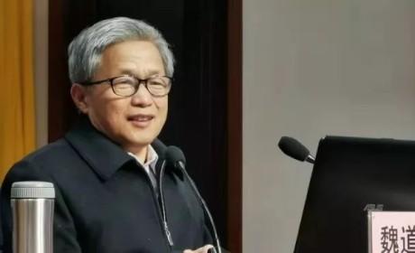 """魏道儒教授在浙江佛学院作主题为""""中国人对佛教文化的贡献""""专题讲座"""