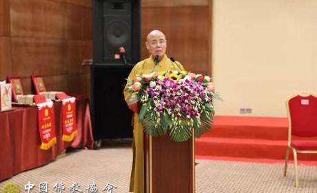两岸十六所佛教院校在京共话佛教人才培养