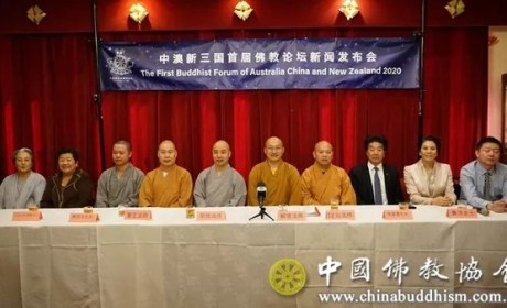 """中国佛教代表团应邀访问澳大利亚 商议""""中澳新""""三国佛教论坛"""