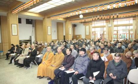 日本佛教大学名誉教授福原隆善长老在中国佛学院做专题讲座《忏悔与念佛》