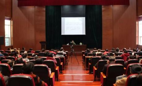 第三十五期多宝讲坛 | 廖晓义老师:从生活环保到心灵环保