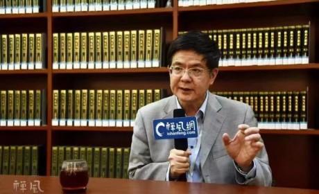 著名学者洪修平教授英文版禅学专著在海外出版发行