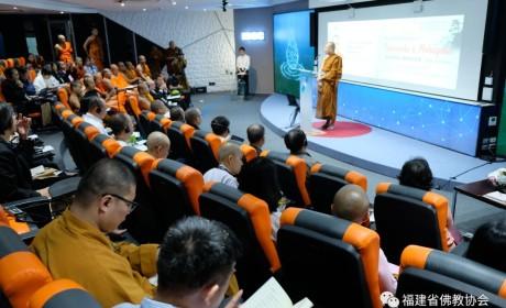 探讨禅法的理论与实践 第二届南北传佛教国际学术论坛圆满举办