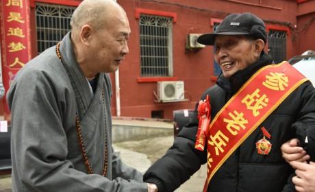 湖南佛慈致敬郴州参战老兵公益行动