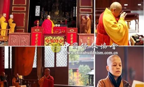 中国佛教协会:佛教界响应中央号召 积极防控应对疫情