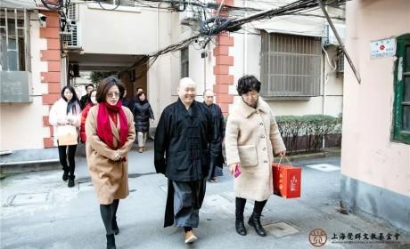 上海觉群文教基金会 | 新春送吉祥,帮困暖人心!我们把新年慰问送到千家万户