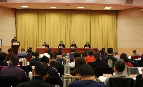 2020年,民族宗教工作这样干!2020年浙江省民族宗教工作会议召开