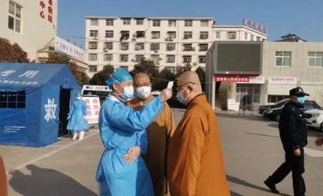 陕西法门寺向扶风县人民医院捐赠新型冠状病毒防控资金人民币10万元