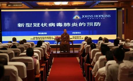 广州大佛寺召开《新型冠状病毒肺炎的预防》的重要工作会议