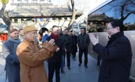 中央统战部副部长、国家宗教事务局局长王作安到中国佛教协会走访慰问