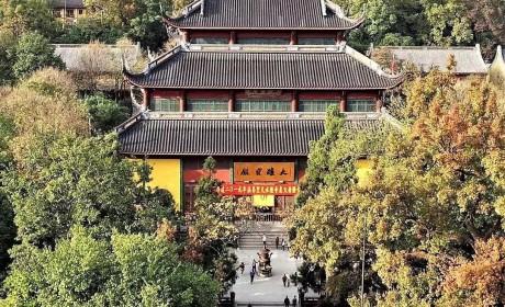 过年要去寺院的注意!杭州市关于2020年新春佛教文化旅游活动的通告