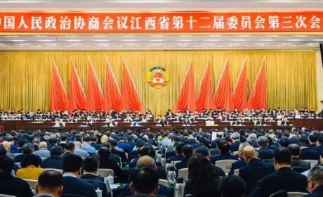 江西省政协十二届三次会议开幕 纯一法师发言:推进佛教中国化