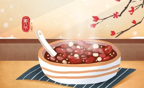 腊八吉祥   一碗粥的千年故事——腊八粥的起源与演变