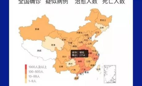庐山东林寺第二批援助捐款80万元 用于抗击新型冠状病毒肺炎疫情