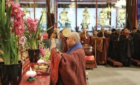 恭迎佛陀成道吉日 江苏太仓市同觉寺举行腊八施粥及普佛活动