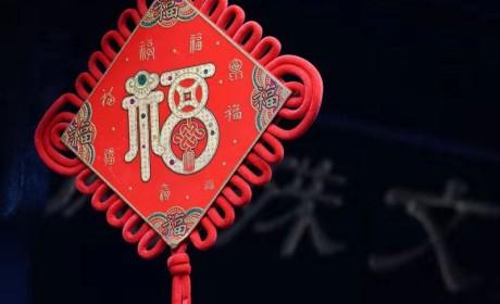 """""""年味儿""""浓!成都文殊院举行""""九品花开·青年书法群体庚子新春展"""""""