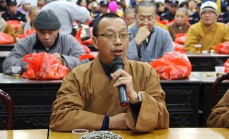 南华禅寺举行新春普茶大会