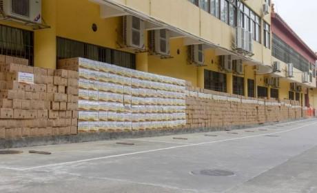 珠海普陀寺捐赠物资 支持抗疫一线