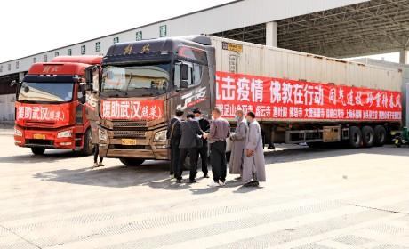 抗击疫情,佛教再行动——云南大理四家寺院再次筹集100余吨蔬菜驰援武汉