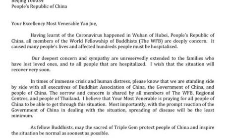 """五洲同""""凉热"""",人间有真情,海外佛教界助力抗疫"""