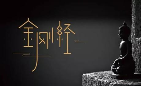 """正慈法师""""湖北加油""""日记系列十一:我与影子成为了当下最大的""""话头""""(2月16日—18日)"""