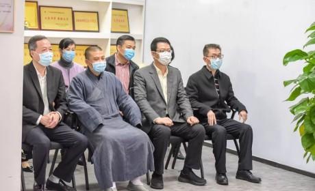 珠海普陀寺联合企业捐赠 支持两家医院抗疫