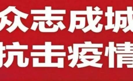 全民抗击疫情 少林寺向防疫一线捐赠100万只口罩