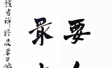 """正慈法师""""湖北加油""""日记(系列二):磨难是困不住中华儿女的"""