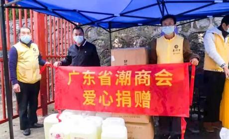 珠海普陀寺捐赠第二批物资 支持抗疫一线