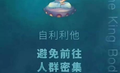 """正慈法师""""湖北加油""""日记(系列四):我知道你想出去走走(初八初九)"""