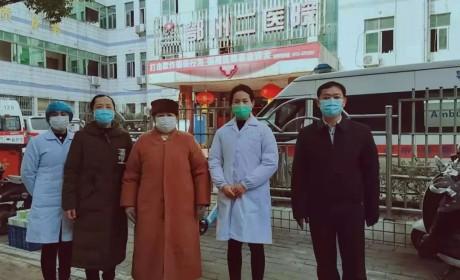 爱心在行动 湖北鄂州市佛教界为抗击疫情捐款捐物