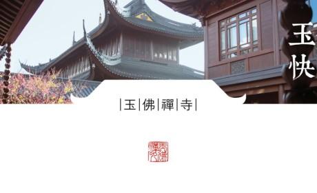 """上海玉佛禅寺支援虹口区疾控中心防""""疫""""口罩30000只"""